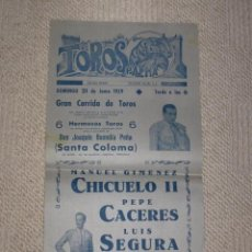 Carteles Toros: PLAZA DE TOROS DE PALMA DE MALLORCA, BALEARES, 1959 CHICUELO II, PEPE CÁCERES Y LUIS SEGURA . Lote 141747722