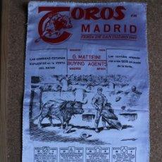 Carteles Toros: CARTEL DE TOROS DE MADRID. S. ISIDRO MAYO 1967. ANTONIO ORDÓÑEZ, ANTOÑETE, DIEGO PUERTA. Lote 146859666