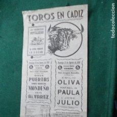 Carteles Toros: CARTEL DE TOROS EN CADIZ AGOSTO DE 1958 JULIO ,OLIVA Y PAULA- ORIGINAL. Lote 147428598