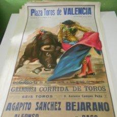 Carteles Toros: CARTEL TOROS VALENCIA 1978 ORIGINAL SANCHEZ BEJARANO ALFONSO ROMERO PACO AGUILAR. Lote 151611834