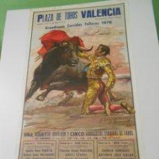 Carteles Toros: CARTEL TOROS VALE ORIGINAL 1976 ESPLA PAQUIRRI EL VITI RUIZ MIGUEL PACO CAMINO FABRA. Lote 152001770