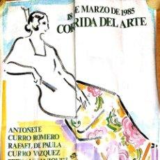 Carteles Toros: CARTEL. CORRIDA DEL ARTE. 18 DE MARZO DEL 1985. DIPUTACION PROVINCIAL DE VALENCIA. LEER.. Lote 152973322