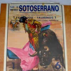Carteles Toros: CARTEL TOROS EN SOTOSERRANO - SEPTIEMBRE DE 1992 - BATISTA DUARTE, EL JAVI, PORRITAS. Lote 153478198