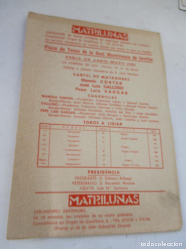 PLAZA DE TOROS DE LA REAL MAESTRANZA DE SEVILLA 1984-PROGRAMA DE MANO- 23 X 16 CM.-UNA HOJA (Coleccionismo - Carteles Gran Formato - Carteles Toros)