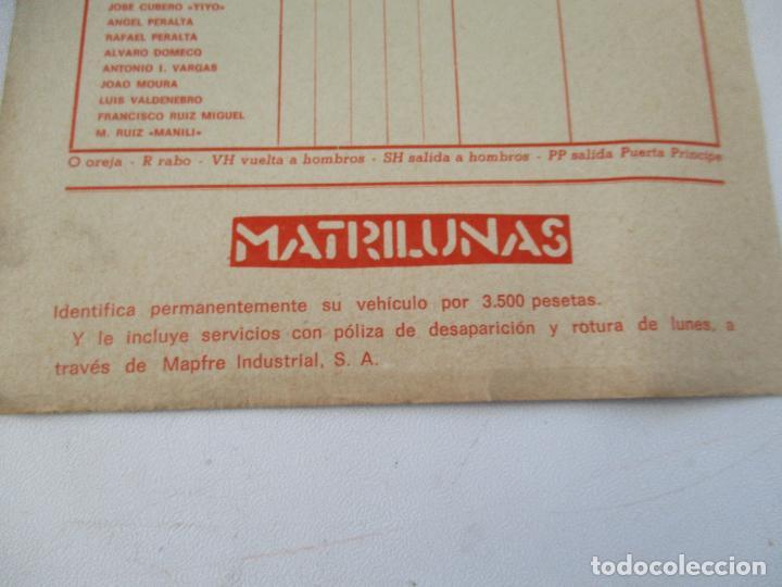 Carteles Toros: PLAZA DE TOROS DE LA REAL MAESTRANZA DE SEVILLA 1984-PROGRAMA DE MANO- 23 X 16 CM.-UNA HOJA - Foto 3 - 153691886