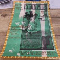 Carteles Toros: CARTEL DE TOROS. PLAZA DE SEVILLA. DOMINGO DE RESURRECCION Y FERIA DE ABRIL 1978. . Lote 156595378