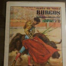 Carteles Toros: PROGRAMA TAURINO, PLAZA DE TOROS DE BURGOS 1955. Lote 160172906