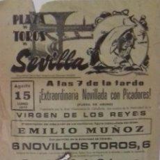 Carteles Toros: CARTEL. PLAZA TOROS DE SEVILLA. 1997. LEER.. Lote 160761614