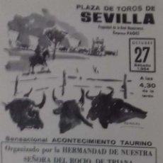 Carteles Toros: CARTEL. PLAZA TOROS DE SEVILLA. 1984. LEER.. Lote 160761670