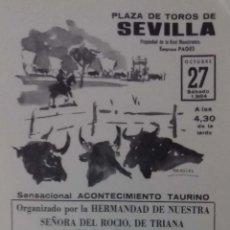 Carteles Toros: CARTEL. PLAZA TOROS DE SEVILLA. 1984. LEER.. Lote 160761694