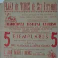 Carteles Toros: CARTEL. PLAZA TOROS DE SAN FERNANDO 1956. LEER.. Lote 160761834