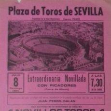 Carteles Toros: CARTEL. PLAZA TOROS DE SEVILLA.1984. LEER.. Lote 160761894