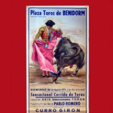Carteles Toros: CARTEL DE TOROS, PLAZA DE TOROS DE BENIDORM, DOMINGO 22 AGOSTO 1971, ORIGINAL. - CON REGALO MECHERO.. Lote 161334570