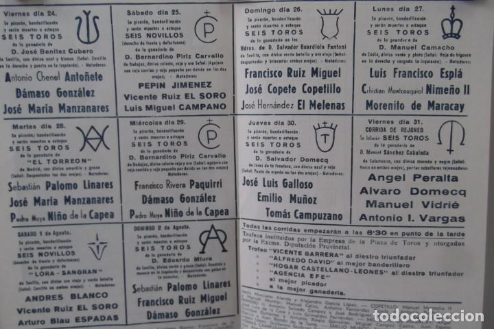 Carteles Toros: COLECCION- PROGRAMAS DE MANO- TOROS- CARTEL DE -CARMEN _ - Foto 6 - 161881922