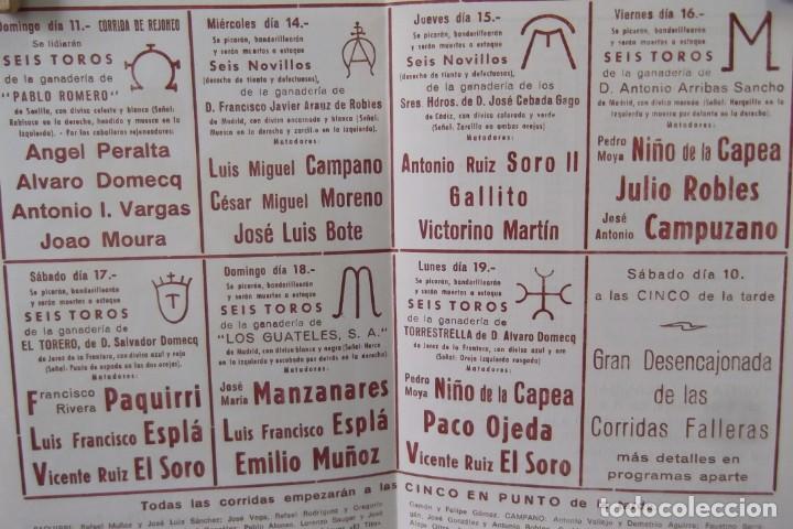 Carteles Toros: COLECCION- PROGRAMAS DE MANO- TOROS- CARTEL DE -CARMEN _ - Foto 7 - 161881922