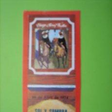 Carteles Toros: ENTRADA PLAZA DE TOROS DE SEVILLA 1974. Lote 162951546