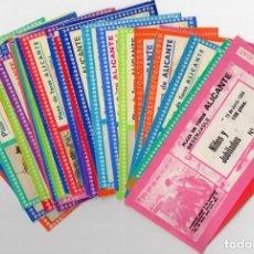 Carteles Toros: 38 ENTRADAS PLAZA TOROS DE ALICANTE,DE 1980 AL 1987,. Lote 165026246