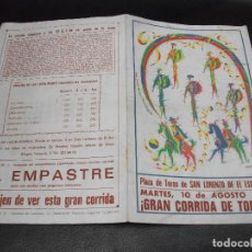 Carteles Toros: 1971 PROGRAMA CARTEL DE TOROS SAN LORENZO DE EL ESCORIAL POR RAFAEL ALBERTI - DOMINGUIN BIENVENIDA. Lote 165663546