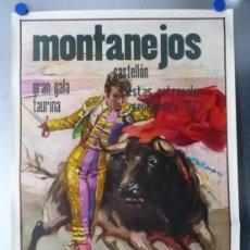 Plakate Stiere - CARTEL TOROS - MONTANEJOS, CASTELLON - FIESTAS PATRONALES SEPTIEMBRE DE 1973 - 167145236