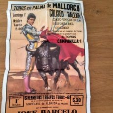 Carteles Toros: COLISEO BALEAR. EL CAMPANILLA. Lote 167219044