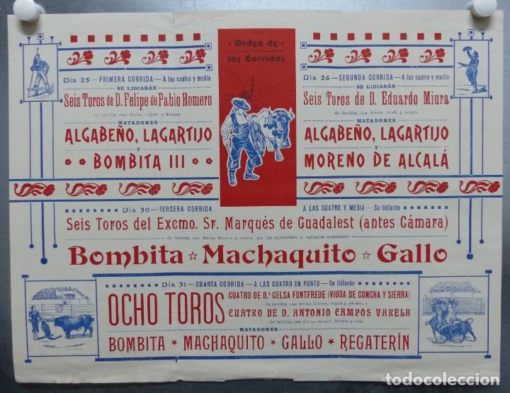 CARTEL DE ABONO TOROS VALENCIA - FERIA DE JULIO DE 1908, BOMBITA, MACHAQUITO, GALLO, LAGARTIJO (Coleccionismo - Carteles Gran Formato - Carteles Toros)