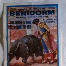Carteles Toros: CARTEL DE TOROS. PLAZA DE TOROS DE BENIDORM. 1984. Lote 169605553