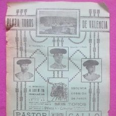 Carteles Toros: CARTEL TOROS, PLAZA VALENCIA, 1916, PASTOR, GALLITO, GALLO, CT473. Lote 171505434