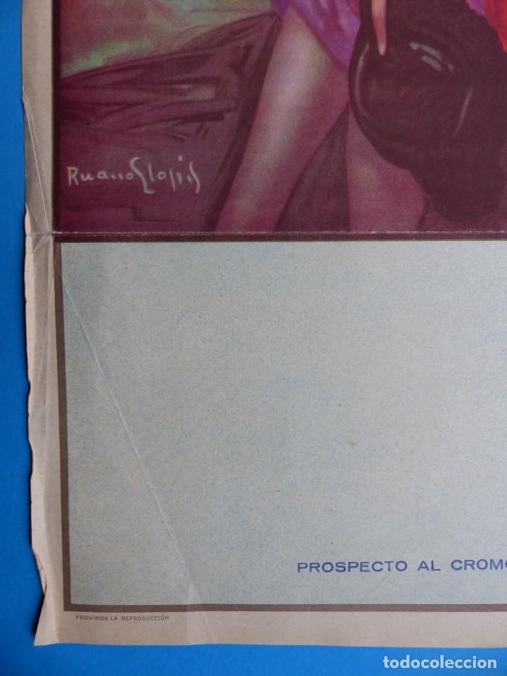 Carteles Toros: CARTEL TOROS - SIN IMPRIMIR - RUANO LLOPIS - Foto 2 - 172171894