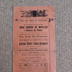 Affissi Tauromachia: CARTEL DE TOROS DE BARCELONA. 12 DE JUNIO DE 1898. MANUEL LARA JEREZANO, VICENTE FERRER Y ALVARADITO. Lote 178037290