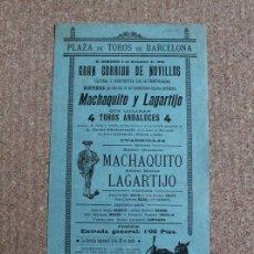 Carteles Toros: CARTEL DE TOROS DE BARCELONA. 4 DE DICIEMBRE DE 1898. MACHAQUITO Y LAGARTIJO. Lote 178040264