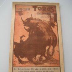 Carteles Toros: CARTEL TOROS PLAZA MONUMENTAL BARCELONA 1934. JUAN BELMONTE, RAFAEL GOMEZ GALLO, ALFREDO CORROCHANO . Lote 178354045