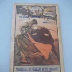 Carteles Toros: CARTEL TOROS PLAZA MONUMENTAL BARCELONA 1935. NIÑO DE LA PALMA, GALLO Y ARMILLITA. Lote 179067097
