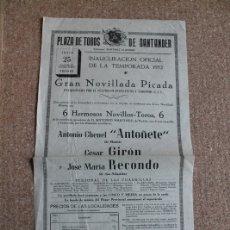 Affissi Tauromachia: CARTEL DE TOROS DE SANTANDER. 25 DE JULIO DE 1952. ANTOÑETE, CÉSAR GIRÓN Y JOSÉ MARÍA RECONDO.. Lote 179523002