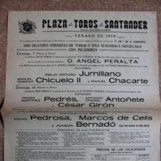 Carteles Toros: CARTEL DE TOROS DE SANTANDER. 7, 14 Y 21 DE AGOSTO DE 1955. JUMILLANO, CHICUELO II, PEDRÉS, ANTOÑETE. Lote 194685237