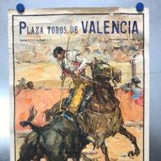 Carteles Toros: CARTEL TOROS VALENCIA - AÑO 1965 LITOGRAFIA - EL SUSO, PASTOR, HERRERO, ARTURO PEREZ LOPEZ DE TEJADA. Lote 181567883