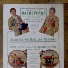 Carteles Toros: PLAZA TOROS DE VALDEPEÑAS. NOVILLADA, 1 ABRIL 1945. FRANCISCO MUÑOZ Y PABLO LALANDA. ORIGINAL. Lote 182514893