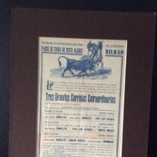 Carteles Toros: PLAZA DE TOROS DE VISTA ALEGRE CARTEL CORRIDAS EXTRAORDINARIAS JUNIO 1945 CARTEL DE CORRIDAS PARA S. Lote 182530903