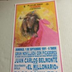 Carteles Toros: PLAZA DE TOROS MADRID LAS VENTAS. Lote 183519325