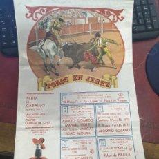 Carteles Toros: CARTEL DE TOROS SEDA JEREZ AÑO 1979 FERIA DEL CABALLO . Lote 183881541