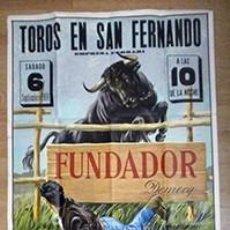 Carteles Toros: CARTEL DE TOROS EN PAPEL. PLAZA DE TOROS DE SAN FERNANDO SEPTIEMBRE 1969 - CARTELTOROS-0101. Lote 183894715