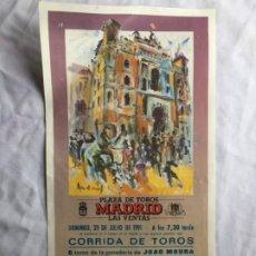 Carteles Toros: PLAZA DE TOROS DE MADRID LAS VENTAS 1991 CURRO ROMERO, CURRO VÁZQUEZ Y PEPE LUIS VÁZQUEZ. Lote 184094343
