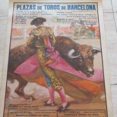 Carteles Toros: CARTEL DE TOROS DE BARCELONA. 13, 15 Y 16 DE AGOSTO DE 1970. PACO CAMINO, MIGUEL MÁRQUEZ, . Lote 186610425