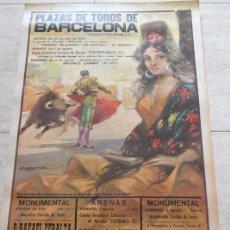 Carteles Toros: CARTEL DE TOROS DE BARCELONA. 30 DE JULIO Y 2 DE AGOSTO DE 1970. ANTONIO ORDÓÑEZ, PACO CAMINO. Lote 186635705