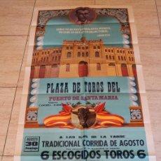 Carteles Toros: CARTEL DE TOROS DEL PUERTO DE SANTAMARÍA. 30 DE AGOSTO DE 1980. PAQUIRRI, GALLOSO Y ESPARTACO. Lote 187371700