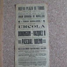 Carteles Toros: CARTEL DE TOROS DE BARCELONA. 24 DE MARZO DE 1912. A.DEL CAMPO DOMINGUÍN, MANUEL MARTÍN VÁZQUEZ II. Lote 190447156