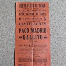 Carteles Toros: CARTEL DE TOROS DE BARCELONA. 13 DE OCTUBRE DE 1912. PACO MADRID Y JOSÉ GÓMEZ GALLITO CHICO.. Lote 190449466