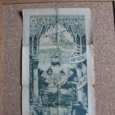 Carteles Toros: CARTEL DE TOROS DE BARCELONA. 17 DE MARZO DE 1912. E. CORTELL CORTIJANO, EUSEBIO FUENTES Y TORQUITO. Lote 190449782