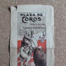 Carteles Toros: CARTEL DE TOROS DE BARCELONA. 13 DE JULIO DE 1913. ANTONIO FUENTES, ALTERNATIVA DE FRANCISCO POSADA.. Lote 190450661