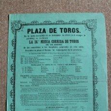 Carteles Toros: CARTEL DE TOROS DE MADRID. 13 DE SEPTIEMBRE DE 1852. CÚCHARES, MANUEL DÍAZ LABI Y M. ARJONA GUILLÉN. Lote 192316660