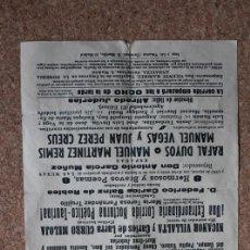 Carteles Toros: CARTEL DE TOROS DE CÓRDOBA. PLAZA CHICA, 21 JUNIO 1958. CORRIDA NOCTURNA POÉTICA-TAURINA. . Lote 192880802